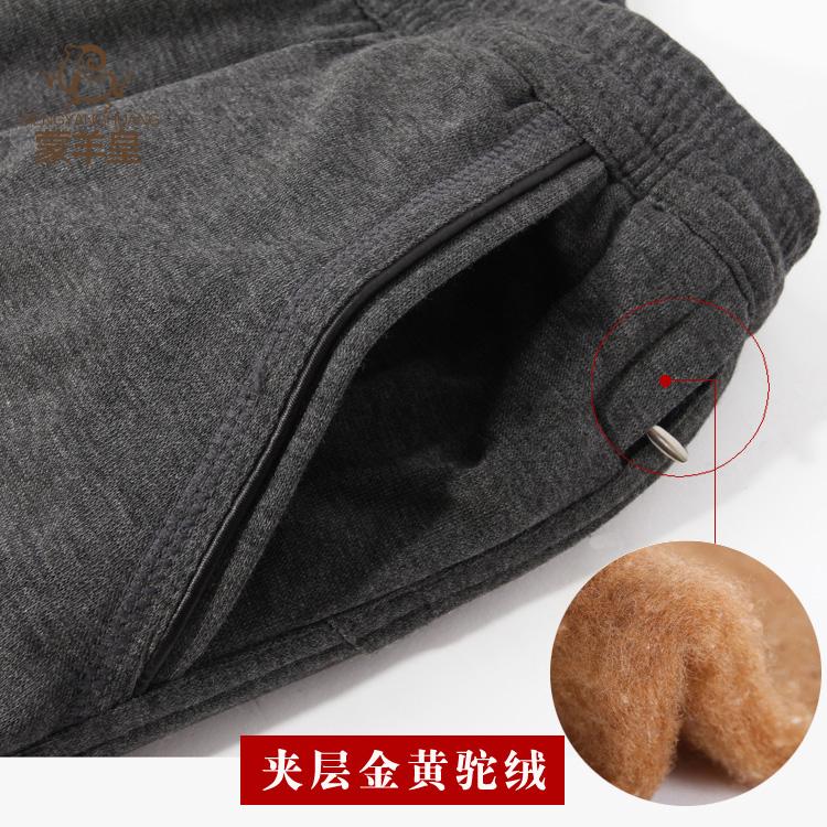 Pantalon collant Moyen-âge TRHS-16 en autre - Ref 749069 Image 3