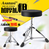 On the drum bench the childrens drum stool the adult general drum pedal t500 can lift and increase the height