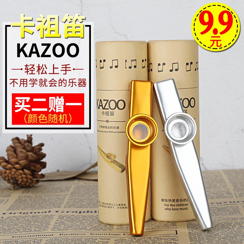 Карта предок флейта деревянный карта группа флейта музыкальные инструменты играя уровень kazoo предок карта флейта особенно керри в металл карта группа флейта