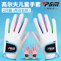 Two pairs! PGM Childrens golf gloves boys and girls cloth gloves protect hands 3-12 years old