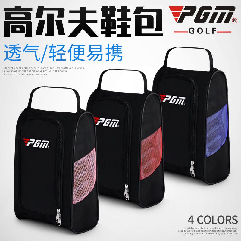 PGM подлинный гольф обувь, сумки воздухопроницаемый легкий гольф сумка для гольфа выбрать 4 цвета мощность большой