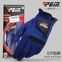 1! PGM Genuine Golf Gloves men ultra-fiber cloth gloves soft wear-resistant breathable