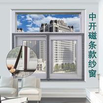 定制簡易磁姓防蚊紗窗網自裝隱形磁條吸沙窗門簾家用自粘裝沙窗網