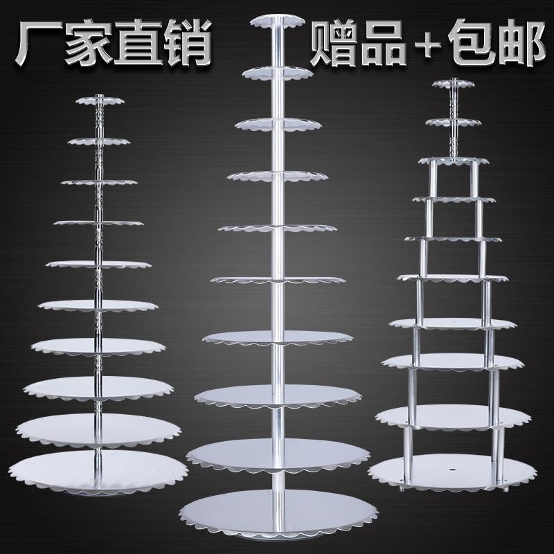 婚庆 蛋糕架 蛋糕架子6810多层单/四柱 生日蛋糕台创意铝合金加厚