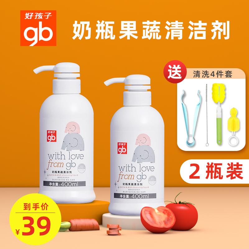 Средства для мытья бутылочек и фруктов Артикул 550689487120