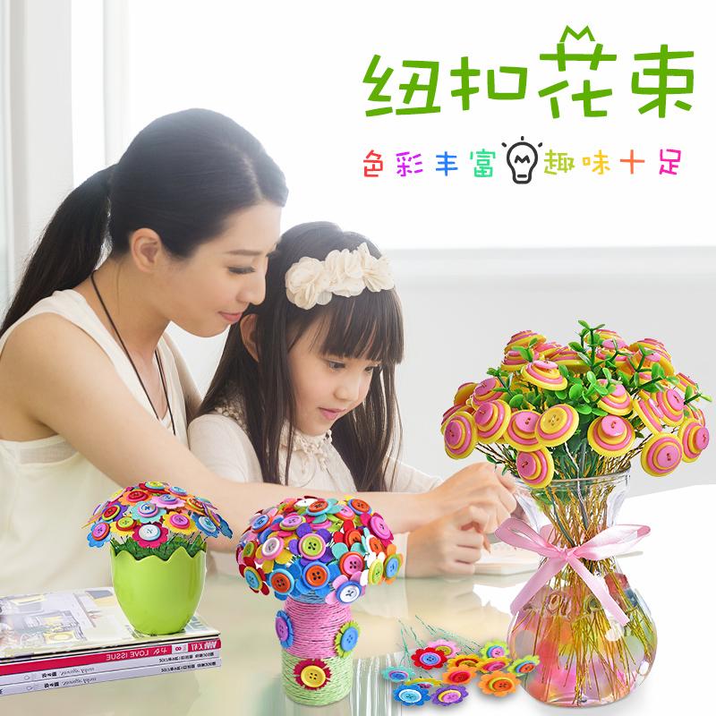 Кнопки цветок детские перчатки работы линии производства материал букет diy материалы детский сад творческий живопись ребенок игрушка девушка