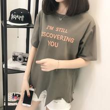 1290#实拍2018女装不规则下摆宽松字母印花短袖T恤女韩版百搭上衣