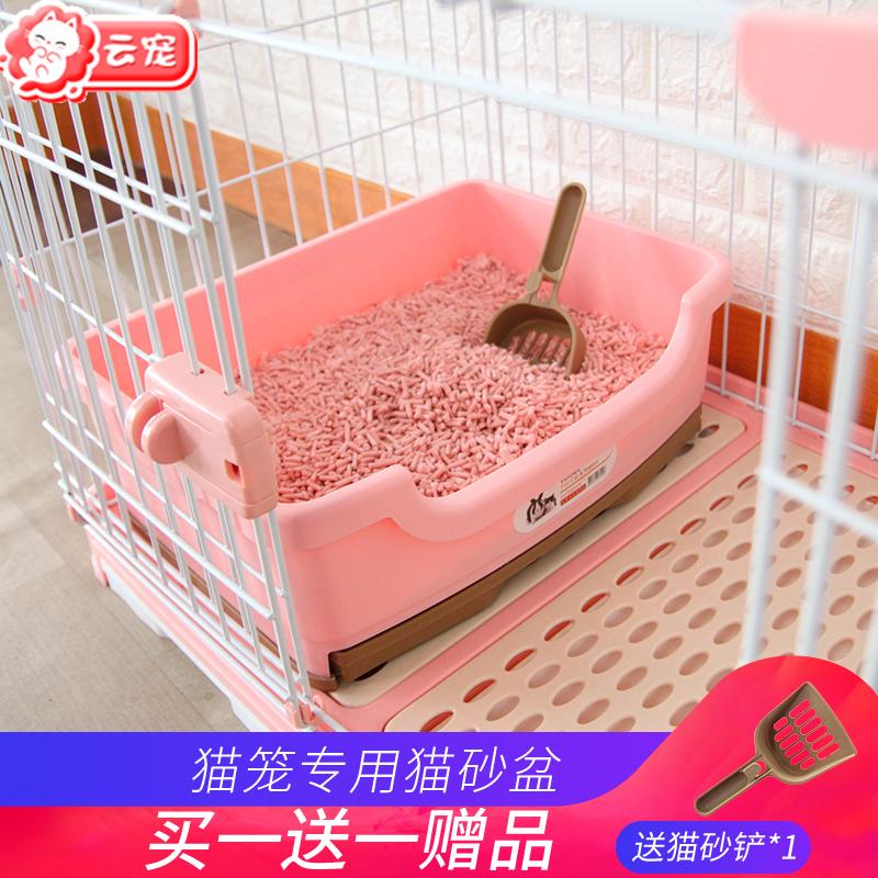 猫笼开放式小号幼猫便携式猫砂盆11-05新券