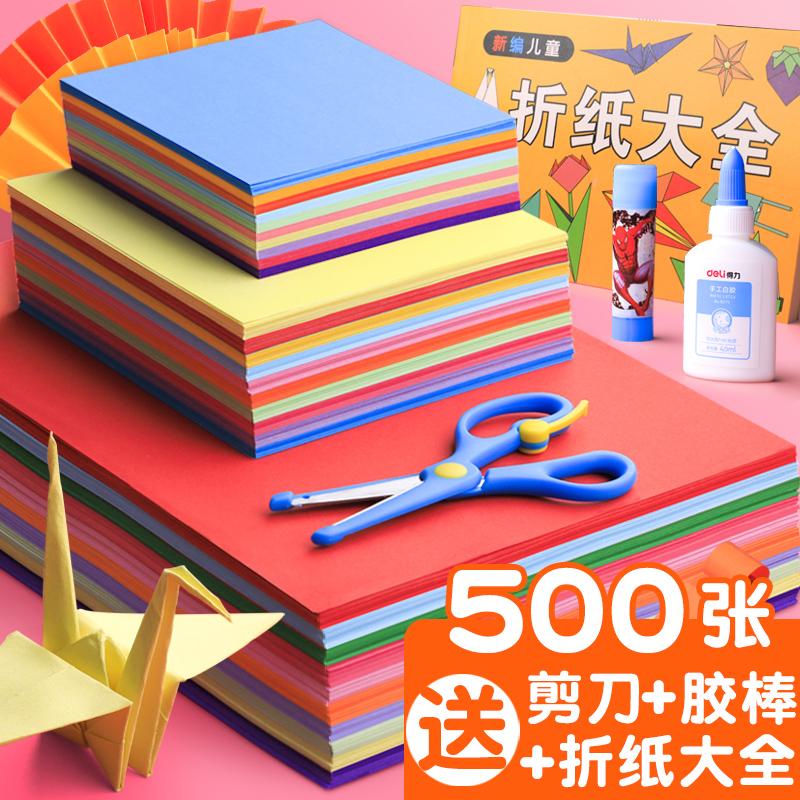 Оригами Артикул 602126023695