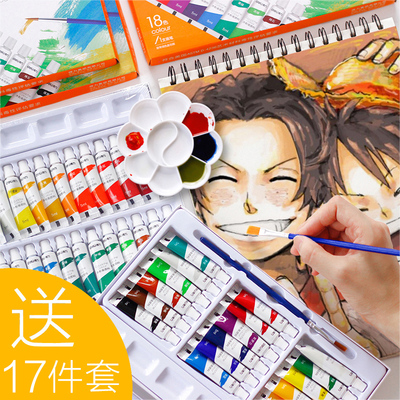 得力水彩水粉画颜料套装初学者24色12色小学生用儿童无毒可水洗幼儿园调色盘美术生专用画画绘画工具轻便专业