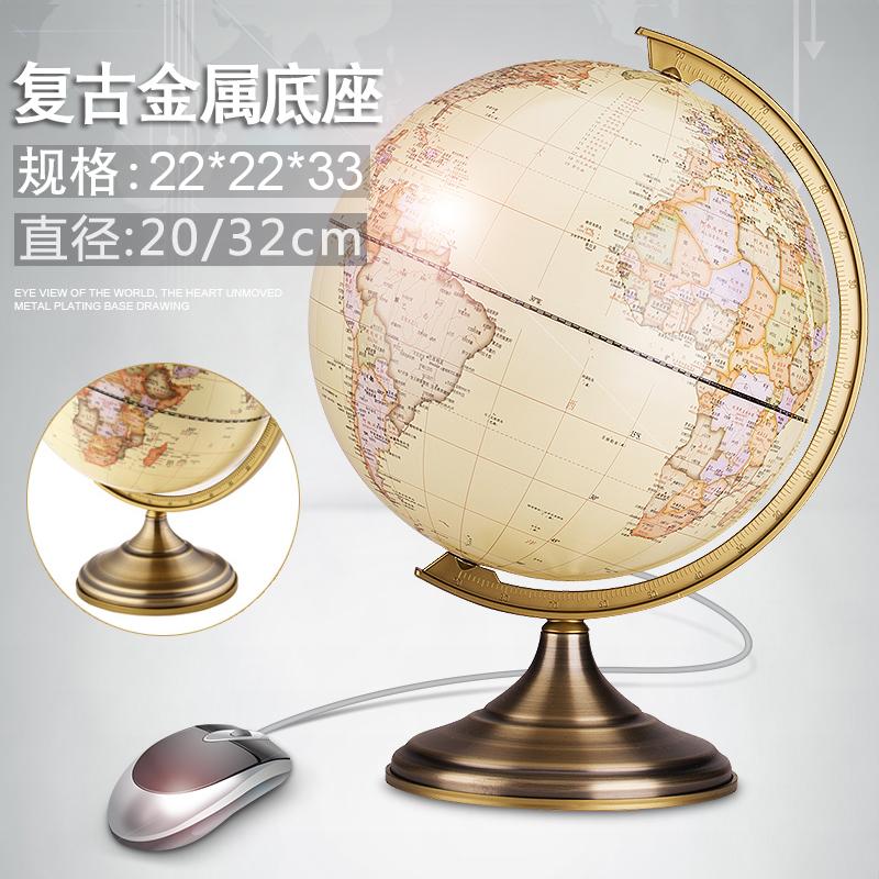 得力32cm高清地球仪20cm中学生用高中生专用中号大号摆件复古特大号家居摆设世界地图仪球教学版地理初中生
