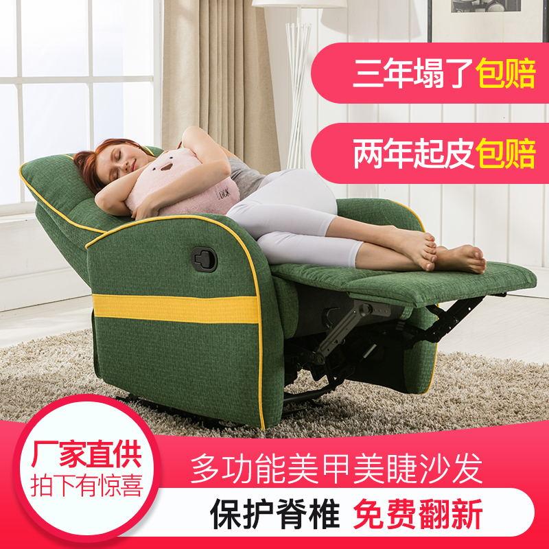 Глава подожди космическое пространство кабина многофункциональный диван косметология гвоздь прекрасный ресница фут диван домой один ткань можно лечь стул