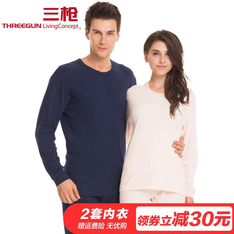 Термобелье и пижама Артикул 40572913934