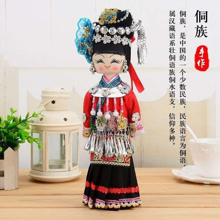 Этнические сувениры из Китая и Юго-восточной Азии Артикул 608407056118