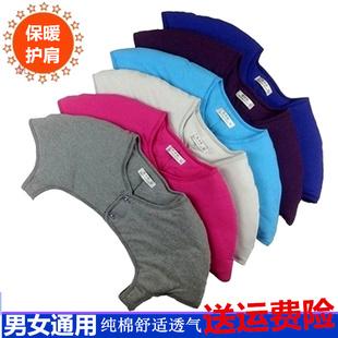 秋冬季纯棉加厚睡觉保暖产妇月子中老年男女通用护肩膀颈椎棉坎肩