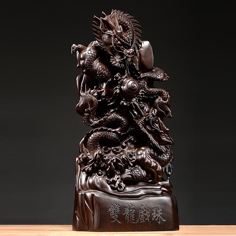 黑檀木雕龙摆件根雕红木工艺品十二生肖实木质雕刻双龙戏珠礼品