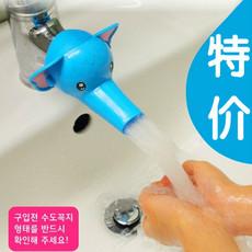 Товары для детской безопасности Children wash