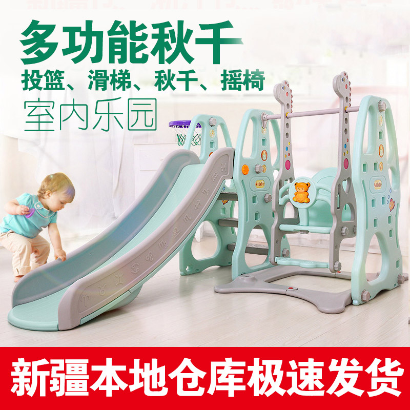 Небольшие игровые комплексы для детей Артикул 589339865605