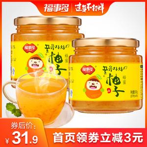 福事多蜂蜜柚子茶1kg 速溶泡水喝的饮品冲饮冲泡花果茶水果茶包邮