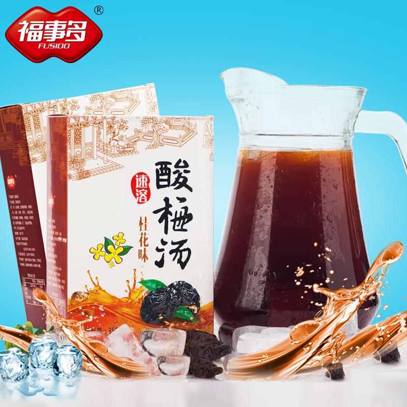 ^~送杯勺^~福事多350gx2盒酸梅湯飲料粉晶原料烏梅茶濃縮果汁衝飲品