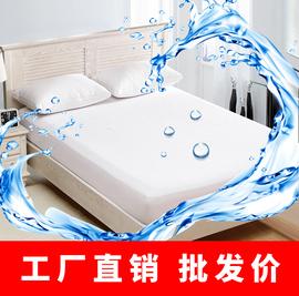 防水床笠单件纯棉1.8m床全棉床罩防螨虫1.5m床垫席梦思保护套防滑