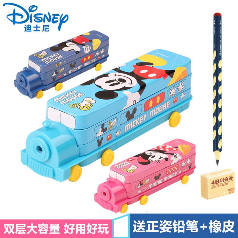 限时2件3折迪士尼火车头米老鼠卡通儿童文具盒
