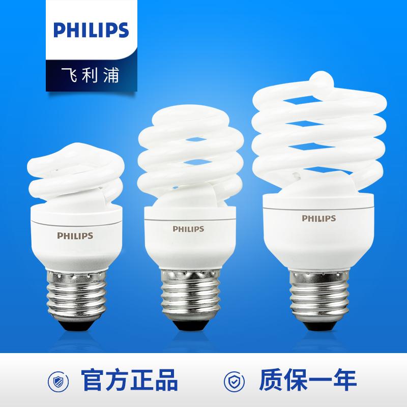 飞利浦节能灯E14螺纹E27小螺口20瓦led家用12螺旋15w暖光超亮灯泡