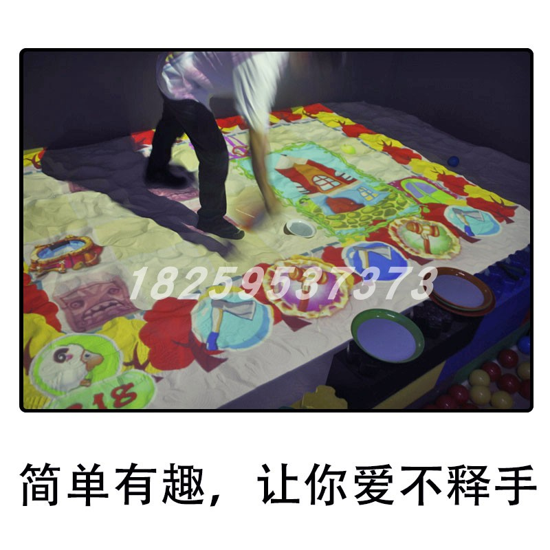 Indoor playground 3D interactive beach projection infrared induction interactive technology fishing sand pond entertainment equipment