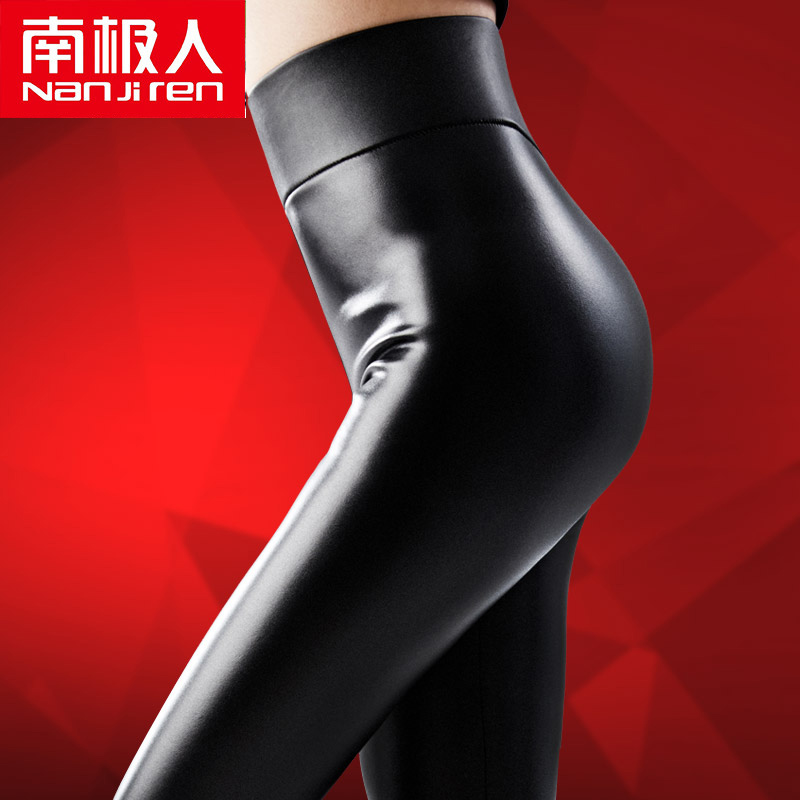 Pew bottoming pants autumn pants leather pants leather u pants womens high waist small black pants with plush for warmth