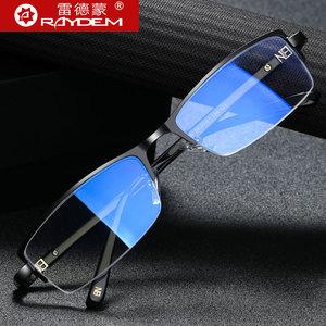 防辐射眼镜男抗蓝光平光疲劳配近视看手机电脑无度数专用保护眼睛