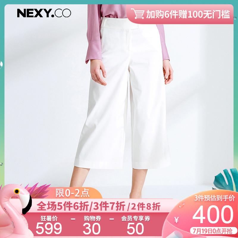 nexyco奈蔻女装连衣裙 6