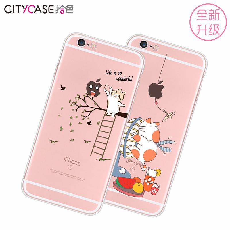 CITY&CASE 蘋果iphone6手機殼 蘋果6手機套日韓小清新超薄透