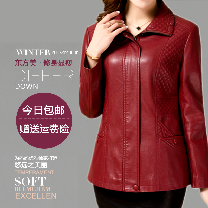 Middle aged and old womens large leather clothes middle aged mothers short slim spring and autumn coat womens leather PU leather jacket