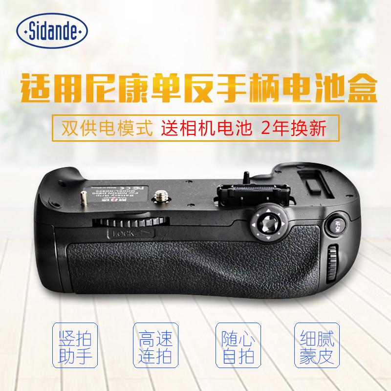 for尼康D810 D800 D7100 D7200 D7000 D610 D750单反手柄电池盒 D600 D800E MB-D12 D14 D15竖拍相机半按对焦
