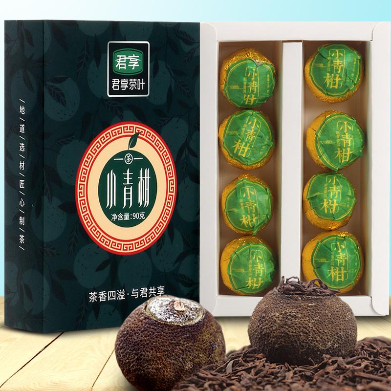 Оригинальный зеленый чай Артикул 607604253547