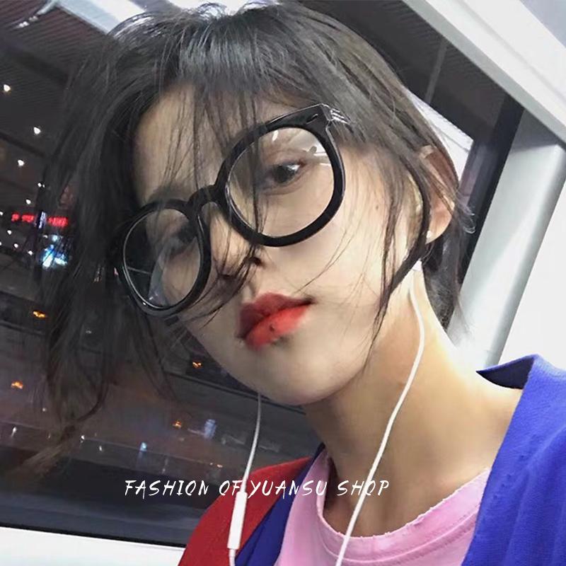 酒神同款素颜神器眼镜框网红款圆框大脸黑色粗框近视眼镜女同款
