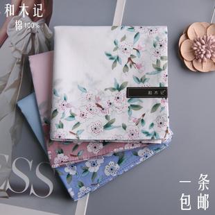 和木记 女士手帕纯棉擦汗手绢小手帕随身浪漫樱花方巾母亲节 樱花