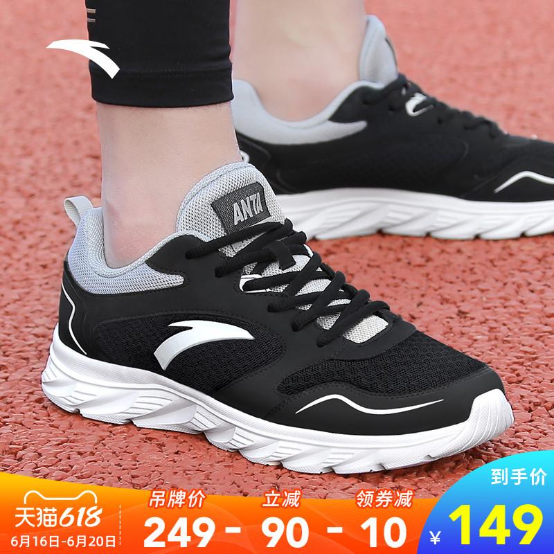 安踏运动鞋男鞋透气2021夏季新款官网休闲鞋男士网面学生跑步鞋子