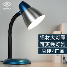 良亮台灯学生学习护眼可换灯泡式台灯螺口E27白炽灯40W黄光插电图片