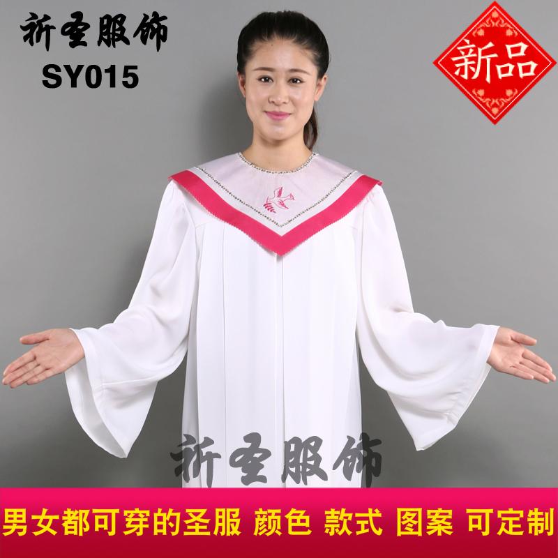 基督教会诗班服 唱诗服圣诗服诗班袍圣诗袍圣衣祈圣服饰SY015