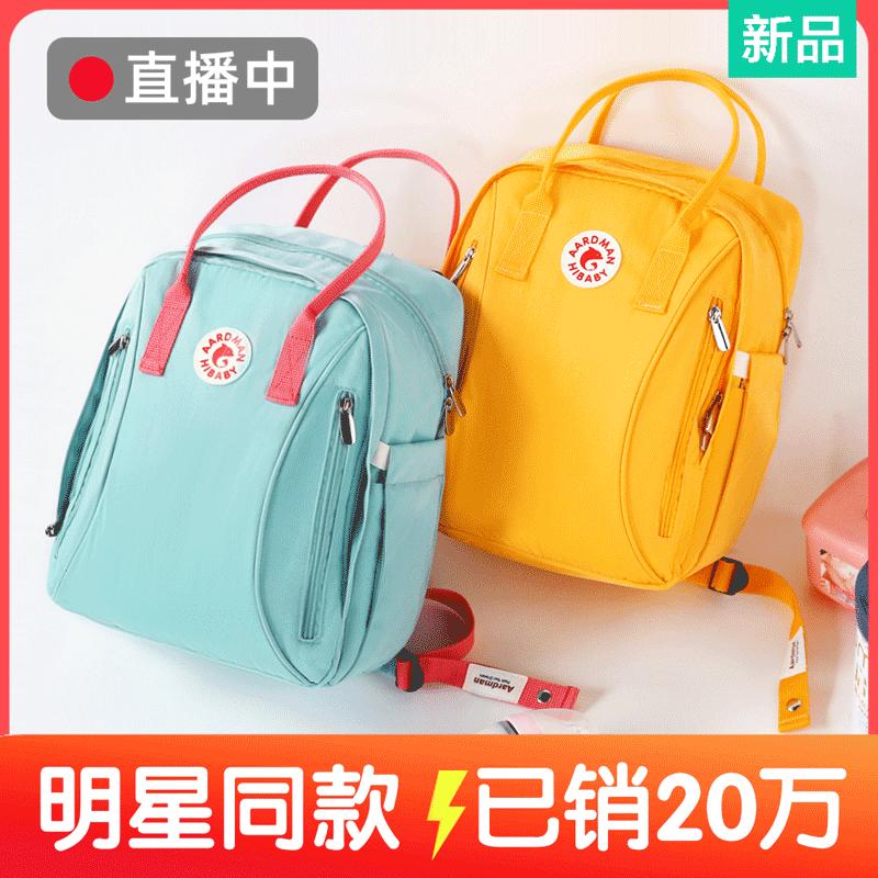 阿德曼媽咪包雙肩多功能大容量2020新款輕便手提外出媽媽母嬰背包