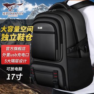 七匹狼双肩包男士大容量超大旅行包2020年新款时尚背包男休闲旅游图片