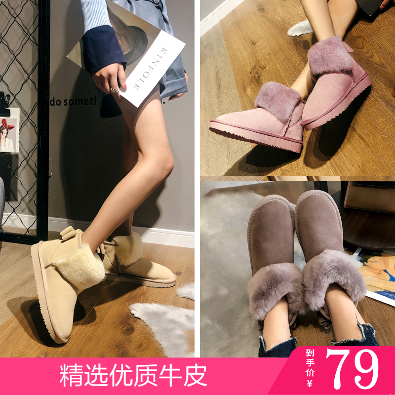 2018 new snow boots womens leather frosted low tube short boots winter flat bottom Plush warm snow cotton shoes