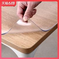 无味PVC桌布软玻璃磨砂透明餐桌布防水防油免洗塑料胶桌垫茶几垫