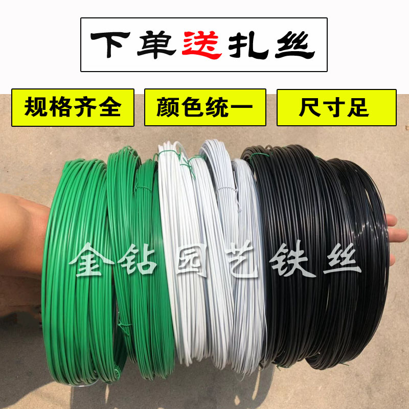 DIY园艺包塑铁丝多肉花架造型铁线盆栽扎丝绑线爬藤架包胶铁丝线