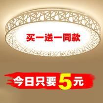 吸顶灯简约现代圆形房间灯家用客厅灯创意书房餐厅灯具LED卧室灯