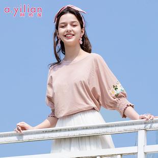 阿依莲2020夏装新款时尚宽松韩版休闲绣花蝙蝠袖半袖气质上衣潮