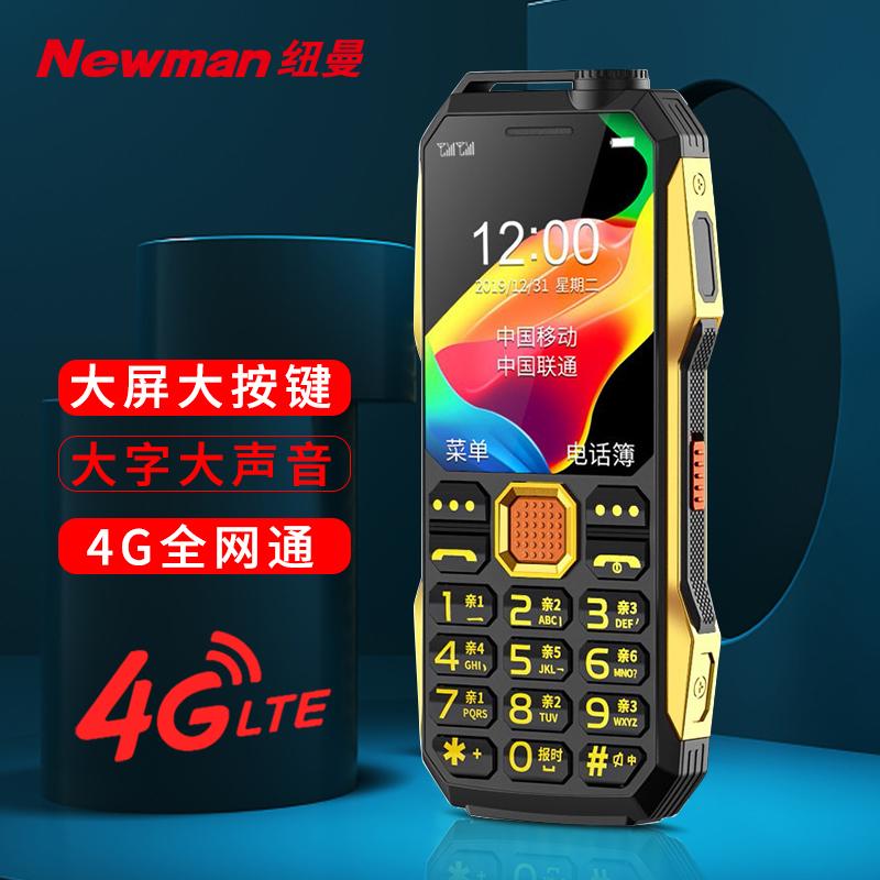 Мобильные телефоны Артикул 579393672629