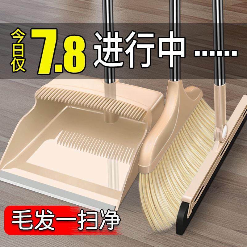 扫把簸箕套装组合家用扫帚刮水器不粘头发撮箕扫地笤帚垃圾铲单个