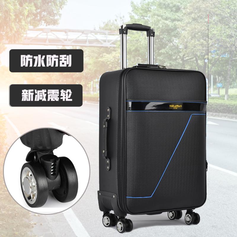 密码箱子行李箱男士万向轮拉杆箱女士皮箱24寸26寸28寸学生旅行箱